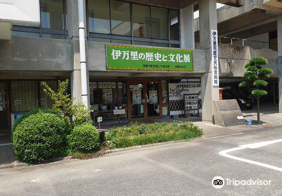 伊万里市歴史民俗資料館1