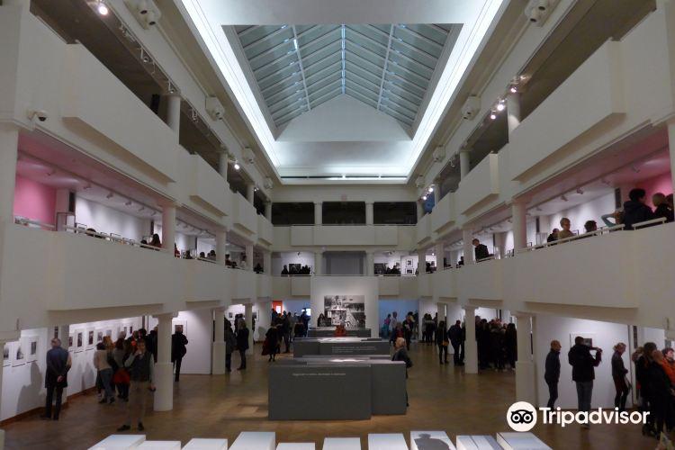伊克賽爾博物館