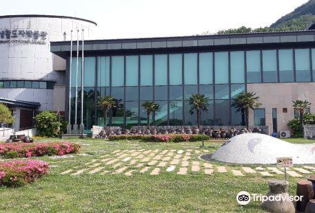 木浦生活陶瓷博物館