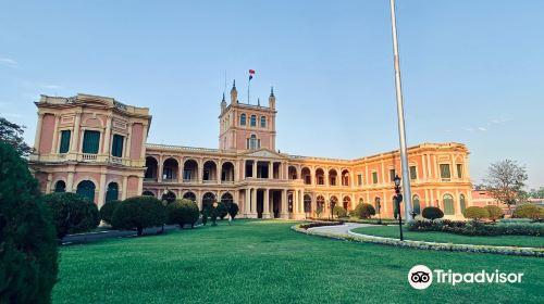 Government Palace (Palacio de Gobierno)