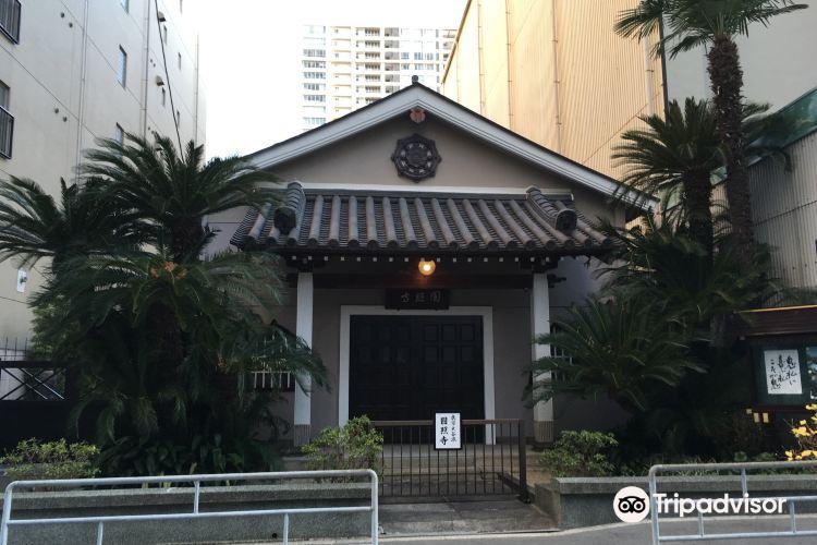 Enshoji Temple2