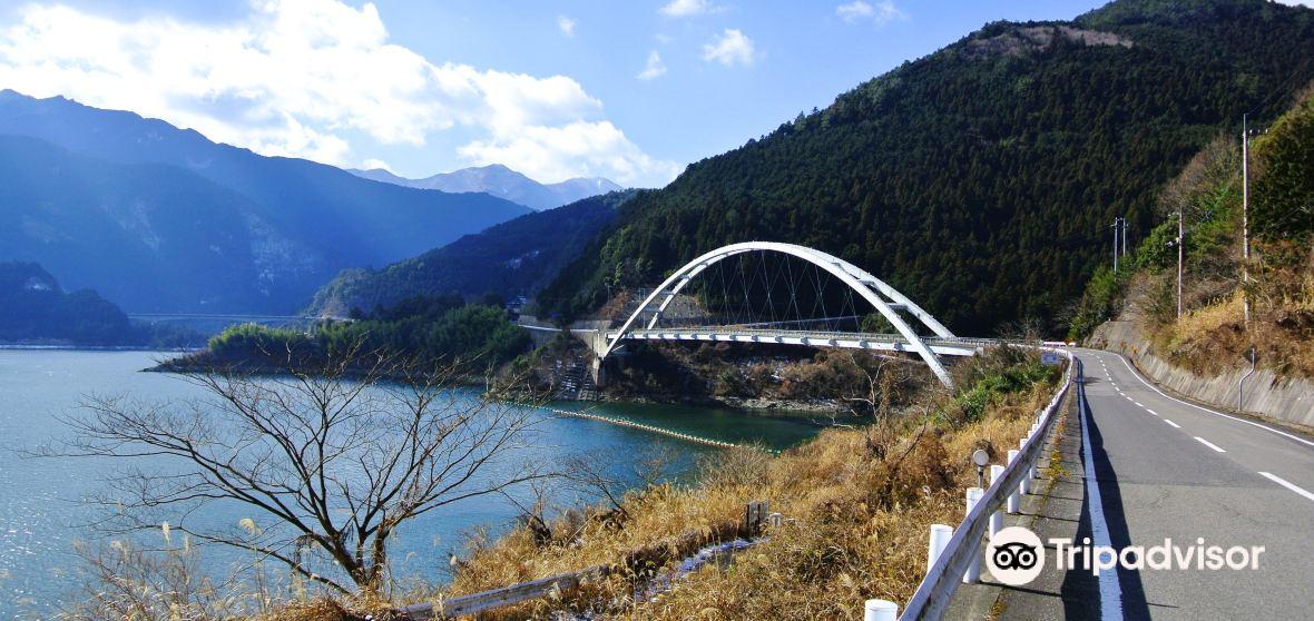 Shikokuchuo