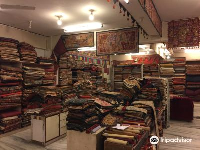 Rama Art Gallery