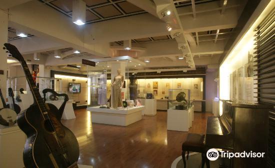 Jose R. Gullas Halad Museum
