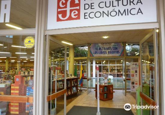 Centro Cultural Gabriel Garcia Marquez2