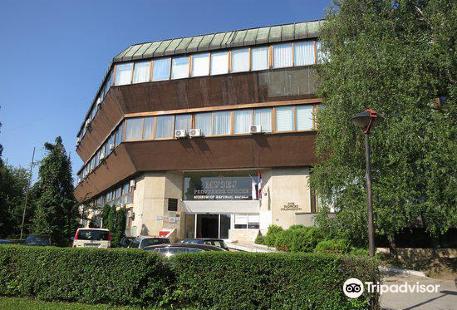 Museum of Republika Sprska