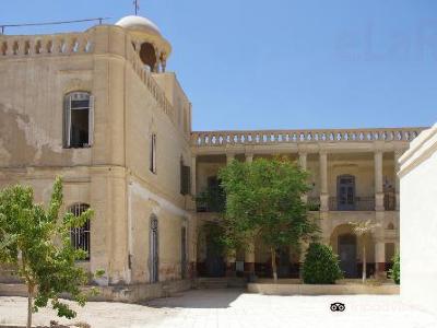 The Holy Virgin Mary Monastery