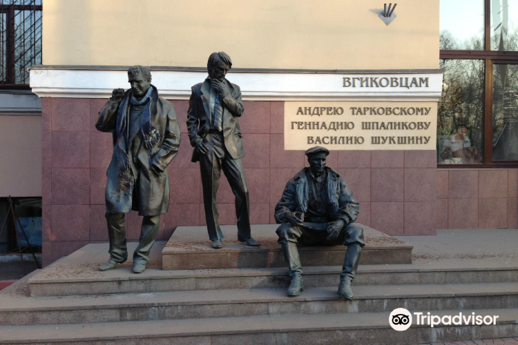 Monument to Graduates of Russian State University of Cinematography1