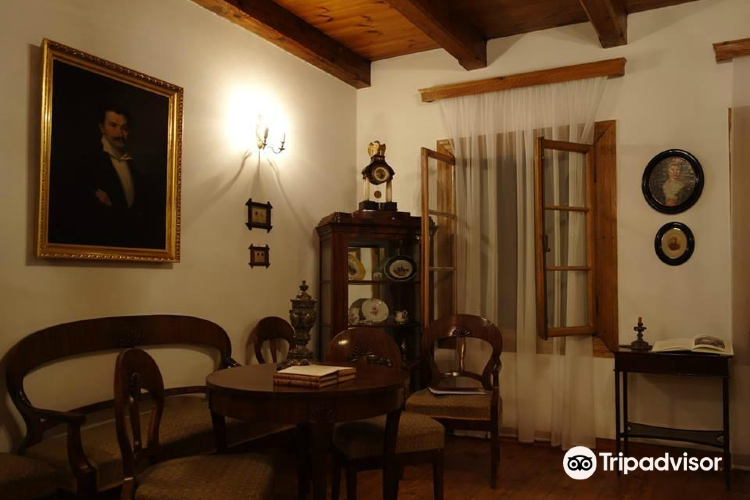 Dworek Wincentego Pola - Muzeum4