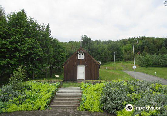 Akureyri Museum2