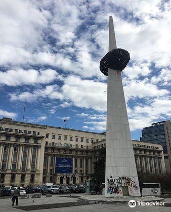 Revolution Square (Piata Revolutiei)3