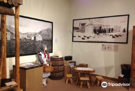 Fort St. John North Peace Museum