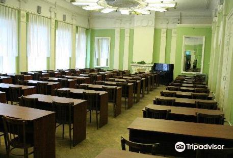 Ushinsky Scientific Pedagogical Library