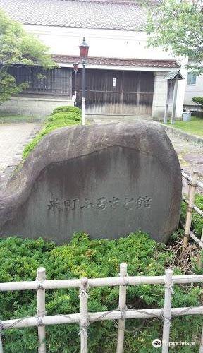 Yomemachi Furusatokan4