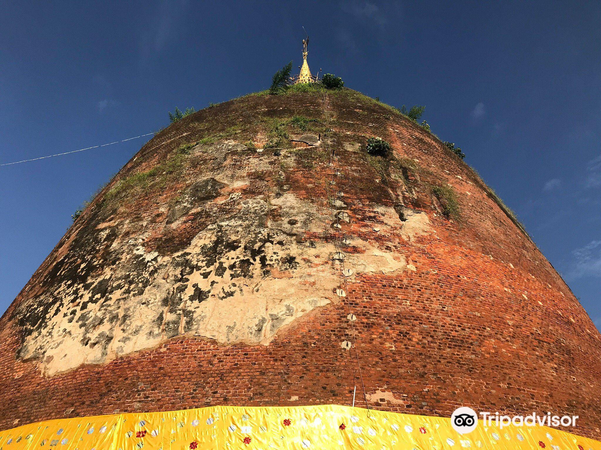 Hpayama Pagoda