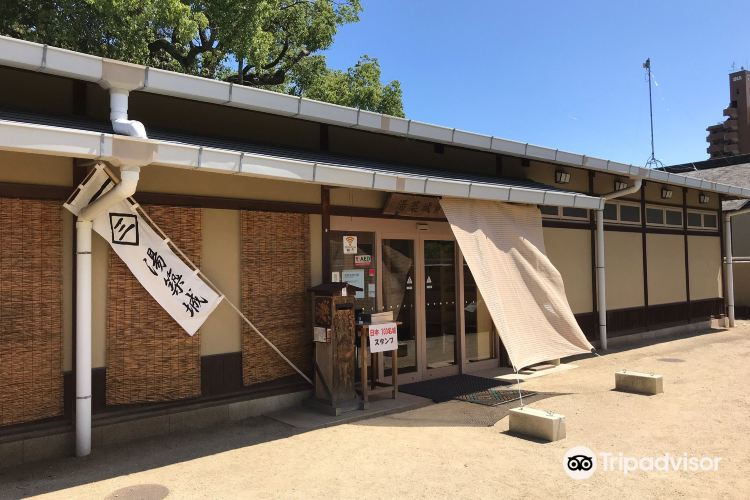 Yuzuki Castle Museum1