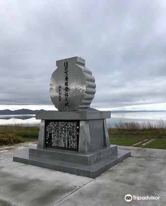 佐呂間湖3