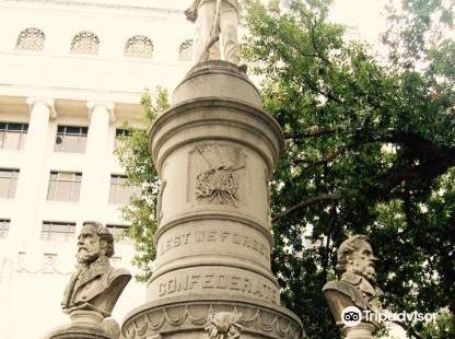 Caddo Parish Confederate Monument