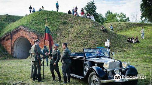 Kaunas Seventh fort