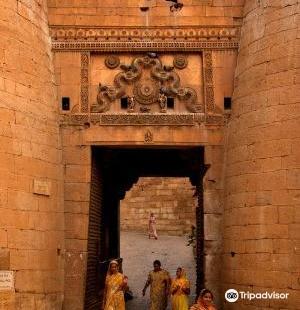 Surya Gate