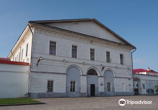 Prison Castle3