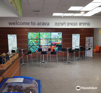 Vidor Center - A window to Arava agriculture