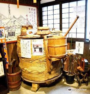 Hakurei Shuzo Brewery