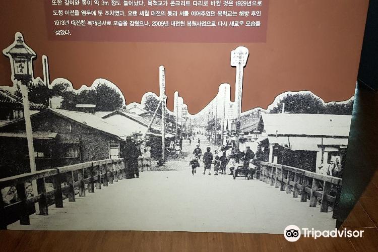 대전근현대사전시관3