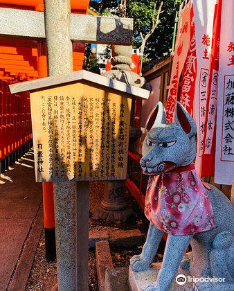 Hioki Shrine4