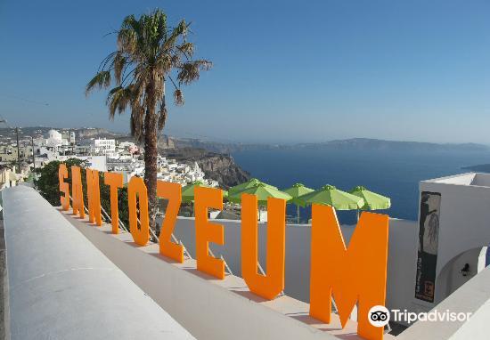 The Santozeum博物館