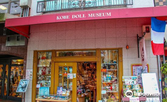Kobe Doll Museum3