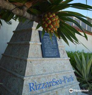 Monument of Origin of Rizzan Sea-Park Resort