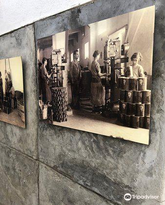 Tomato Industrial Museum3