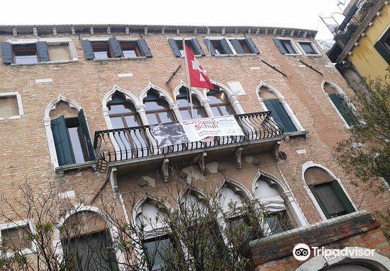 Palazzo Trevisan degli Ulivi1