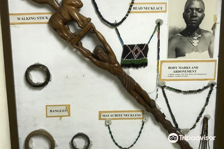 Copperbelt Museum2