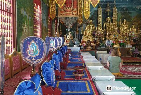 Wat upakhut