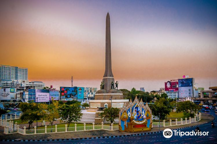 BTS Victory Monument อนุสาวรีย์ชัยสมรภูมิ  N2