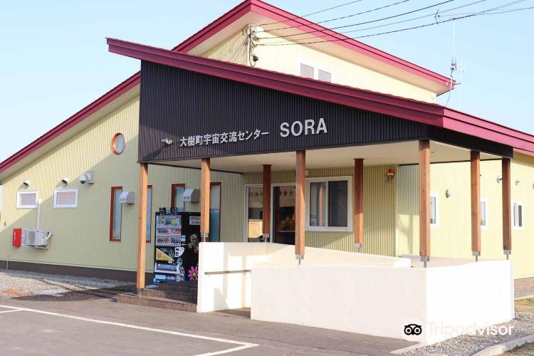 Taikicho Uchu Koryu Center Sora1