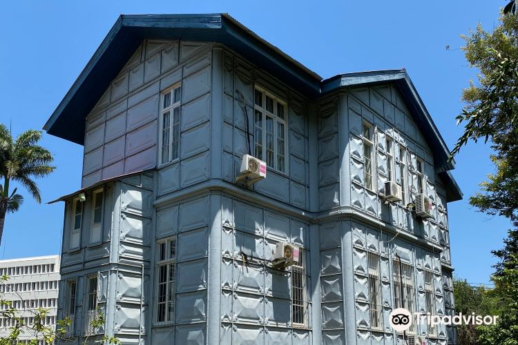 Casa do Ferro (House of Iron)1