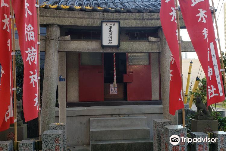 正木稲荷神社4