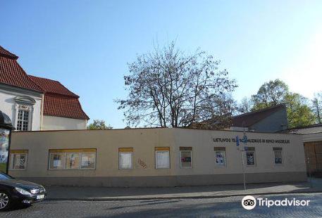 Theatre, Music & Film Museum (Lietuvos Teatro, Muzikos, Kino Muziejus)