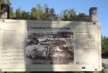 Petersfield Provincial Park