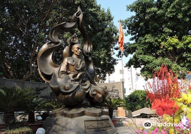 The Venerable Thich Quang Duc Monument3