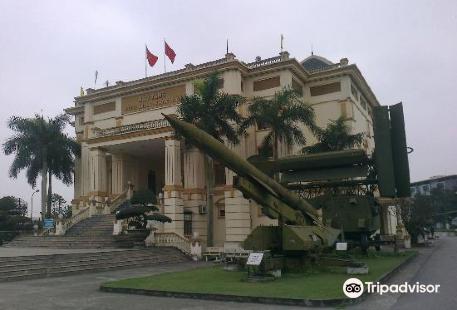 越南空軍博物館