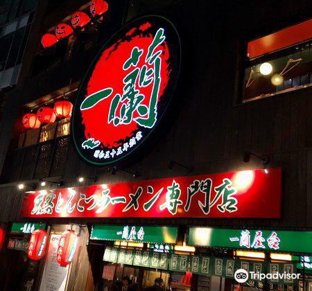 Tenjin Nishi Street3
