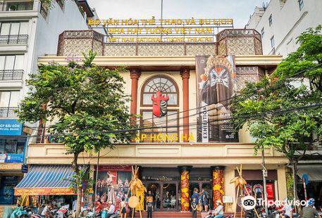 Vietnam National Tuong Theatre