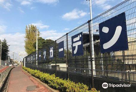 江戸川区水辺のスポーツガーデン