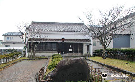 Yomemachi Furusatokan1