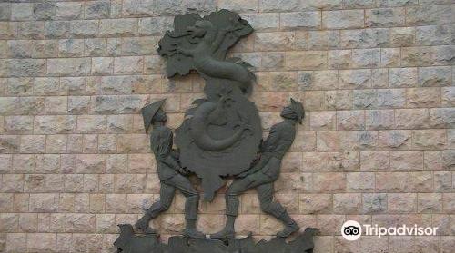 Memorial des Guerres en Indochine