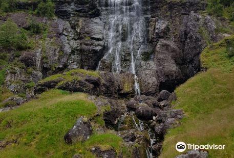 Espelandsfossen Waterfall